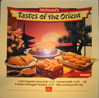 Tastes of the Orient DT