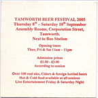 2005 Tamworth BF b