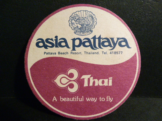 air - P1180909 - Thai airlines ao thin card.JPG