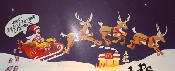 McDonalds Gift Certificates 1980's detail